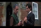 Фильм Джеймс Бонд - 007 : Искры из глаз / The Living Daylights (1987) - cцена 4