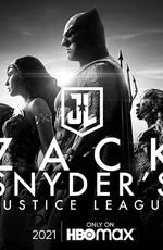 Лига справедливости Зака Снайдера / Zack Snyder's Justice League (2021)