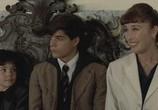 Сцена из фильма Год пробуждения / El año de las luces (1986) Год пробуждения сцена 3
