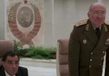 Фильм Джеймс Бонд 007: Осьминожка / Octopussy (1983) - cцена 9