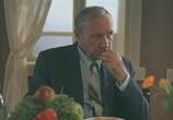 Фильм Впервые замужем (1979) - cцена 3