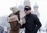 Фильм Без границ (2015) - cцена 1