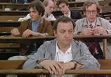 Фильм Инспектор - разиня / Inspecteur la Bavure (1980) - cцена 1