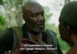 Сцена из фильма Пятеро одной крови / Da 5 Bloods (2020) Пятеро одной крови сцена 2