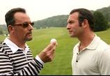 Сцена из фильма Отпетые мошенники / Ca$h (2008) Отпетые мошенники