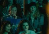 Сцена из фильма Развратная жизнь Жерара Флока / La vie dissolue de Gérard Floque (1987) Развратная жизнь Жерара Флока сцена 18