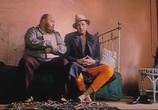 Фильм Мечты идиота (1993) - cцена 3