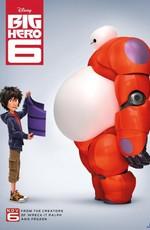 Город Героев: дополнительные материалы / Big Hero 6: Bonuces (2014)