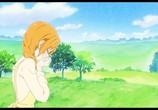 Сцена из фильма Лиз и синяя птица / Liz to Aoi Tori (2018) Лиз и синяя птица сцена 5