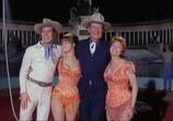 Сцена из фильма Мир цирка / Circus World (1964) Мир цирка сцена 24