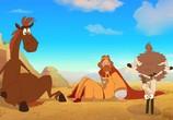 Сцена из фильма Конь Юлий и большие скачки (2020) Конь Юлий и большие скачки сцена 3