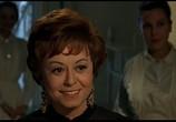 Фильм Джульетта и духи / Giulietta degli spiriti (1965) - cцена 2