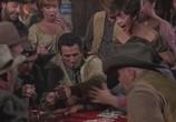 Фильм Всадники из Аризоны / Arizona Raiders (1965) - cцена 8