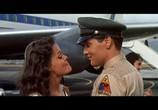 Фильм Голубые гавайи / Blue Hawaii (1961) - cцена 3