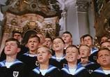 Фильм Почти ангелы / Almost Angels (1962) - cцена 2