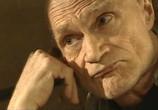 Сериал Боец (2004) - cцена 3