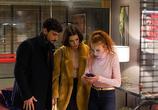 Сериал Позвони моему агенту / Menajerimi Ara (2020) - cцена 4