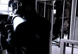 Сцена из фильма Тэтсуо: Человек-пуля / Tetsuo: The Bullet Man (2009) Тэтсуо: Человек-пуля (Тецуо: Человек Пуля) сцена 23