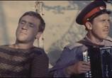 Фильм Хозяин Тайги (1968) - cцена 2