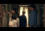 Фильм Связь / Il legame (2020) - cцена 3