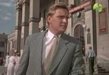 Фильм Горячая душа (1959) - cцена 1