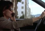 Фильм Миссис Даутфайр / Mrs. Doubtfire (1993) - cцена 1
