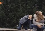 Фильм Деревня, в которой все молчали / Das Dorf des Schweigens (2015) - cцена 7