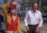Сцена из фильма Ночные ходы / Night Moves (1975)