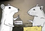 Сцена из фильма Звери. / Animals. (2016)