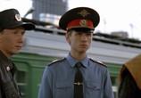 Сцена из фильма Кремень (2007) Кремень сцена 6