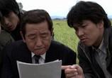 Фильм Воспоминания об убийстве / Salinui chueok (2003) - cцена 4