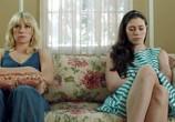 Сцена из фильма Если хочешь хорошо провести время, звони… / For a Good Time, Call... (2012) Если хочешь хорошо провести время, звони… сцена 13