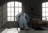 Мультфильм Аврил и поддельный мир / Avril et le monde truqué (2015) - cцена 4