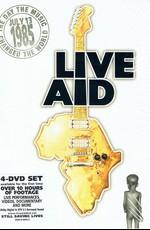 VA - LIVE AID, Concert for Africa