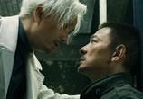 Фильм Ударная волна 2 / Chai dan zhuan jia 2 (2020) - cцена 1