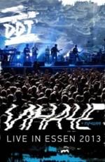ДДТ - Live in Essen