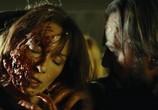Фильм Тело / El cuerpo (2012) - cцена 2