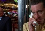 Сцена из фильма Казино / Casino (1995)