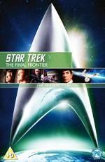 Звёздный путь 5: Последний рубеж / Star Trek 5: The Final Frontier (1989)