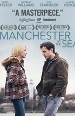 Манчестер у Моря: Дополнительные материалы / Manchester by the Sea: Bonuces (2016)