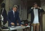 Фильм Джентльмены женятся на брюнетках / Gentlemen Marry Brunettes (1955) - cцена 9