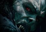 Фильм Морбиус / Morbius (2021) - cцена 3