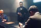 Сцена из фильма Теория зла (2021)