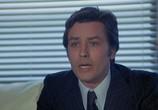 Фильм Ледяная грудь / Les Seins de glace (1974) - cцена 2