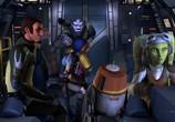 Мультфильм Звездные войны: Повстанцы / Star Wars Rebels (2014) - cцена 1