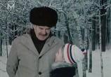 Фильм Красные башмачки (1986) - cцена 2