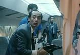 Фильм Операция «Пума» / Dai Hao Mei Zhou Bao (1989) - cцена 2