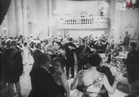Фильм Маневры любовные или дочь полка / Manewry miłosne (1935) - cцена 5