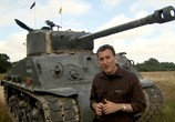 Сцена из фильма Танки. Герои-танкисты Второй Мировой войны / Tankies: Tank Heroes of World War II (2013) Танки. Герои-танкисты Второй Мировой войны сцена 5
