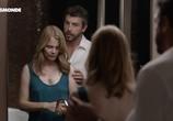 Сцена из фильма Измена / Un adultère (2018) Измена сцена 16